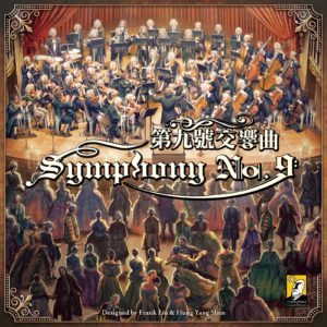 Buy Symphony No.9 only at Bored Game Company.