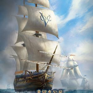 Buy East Indiaman only at Bored Game Company.