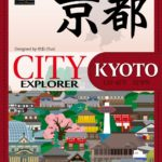 Buy City Explorer: Kyoto only at Bored Game Company.