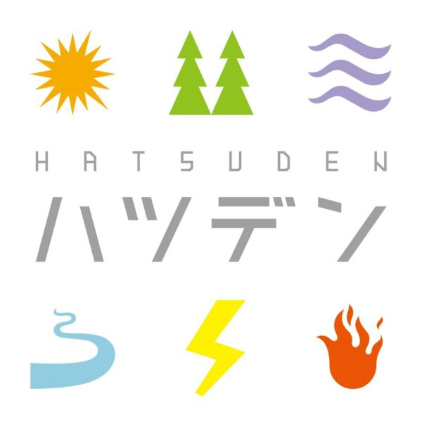Buy HATSUDEN only at Bored Game Company.