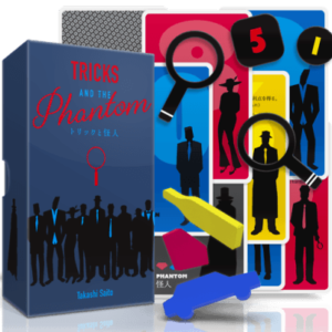 Buy Tricks and the Phantom only at Bored Game Company.