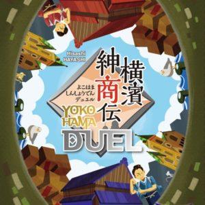 Buy Yokohama Duel only at Bored Game Company.