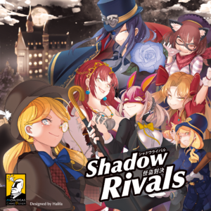 Buy Shadow Rivals only at Bored Game Company.