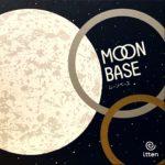 moon-base-a653a325d3eb824586e0cd04d4344324