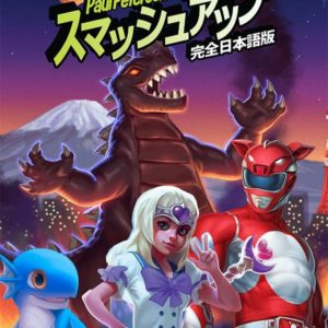 Buy Smash Up: Big in Japan only at Bored Game Company.